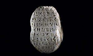 Arte egipcio Qué es, definición, características, escultura, pintura