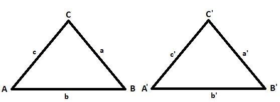 Congruencia de triángulos - ejemplo