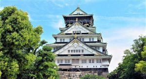 Japón Qué es, características, economía, política, relieve, clima, flora, deportes