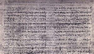 Palimpsesto Qué es, definición, etimología, características, ejemplos