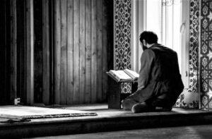 Corán Qué es, origen, historia, interpretación, usos, versiones, importancia