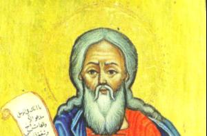 Andrés el Apóstol   Quién fue, qué hizo, biografía, personalidad, curiosidades