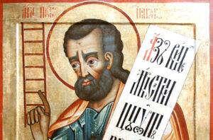 Jacob | Quién fue, qué hizo, biografía, representación | En la Biblia, judaísmo